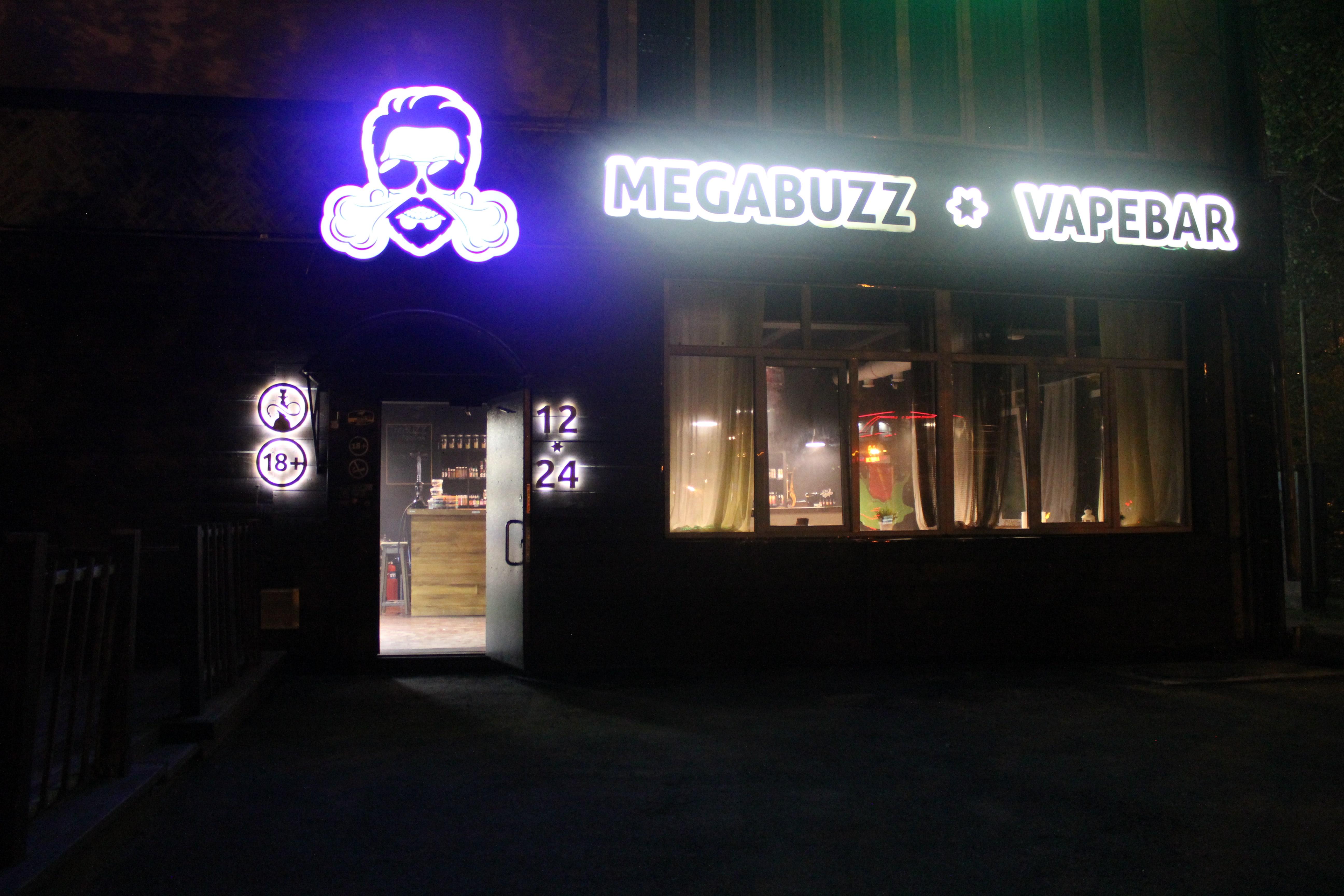 Вейпшоп «Мегабазз» г. Красноярск, ул. Киренского 89. тел. 215-19-28