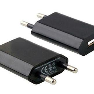 15 1 16 2 324x324 - Сетевой адаптер 220В – USB Apple, черная