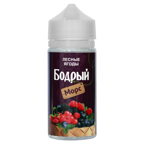 27 2 500x500 - Морс Бодрый Лесные ягоды 100 ml 3 mg