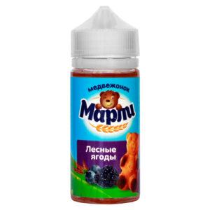 5 2 300x300 - Медвежонок Марли Лесные ягоды 100 ml 3 mg